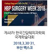HBP SURGERY WEEK 2018